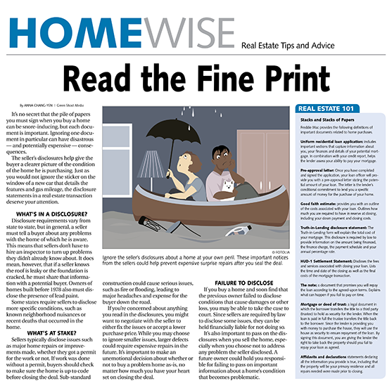 04182016HomeWisePreview-1