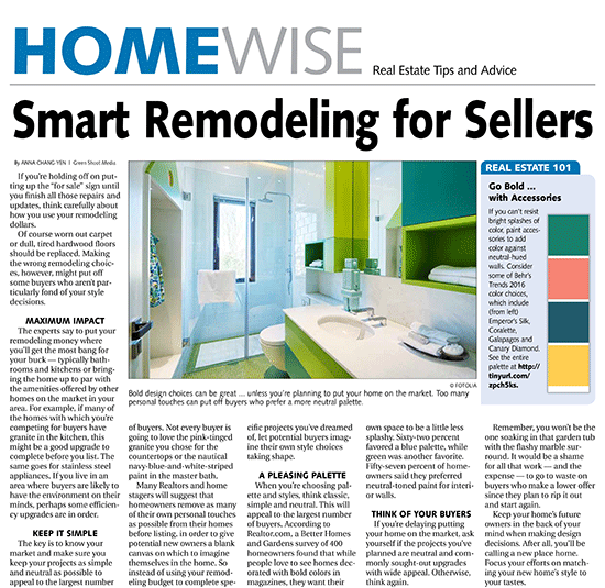 04252016HomeWisePreview-1
