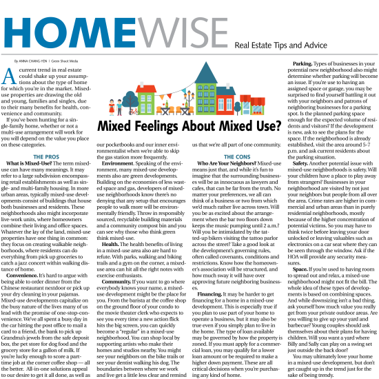 08182015HomeWisePreview-1 copy