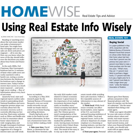 07062016HomeWisePreview-1 copy