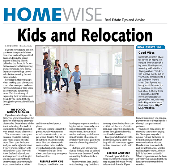 08222016HomeWisePreview-1